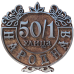 Адресная табличка А-05