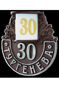 Адресная табличка с Фонарём Ф-1